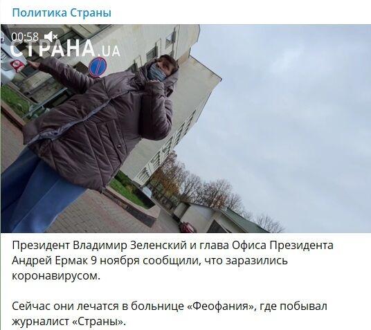 """Сотрудники госохраны находятся на территории """"Феофании"""""""