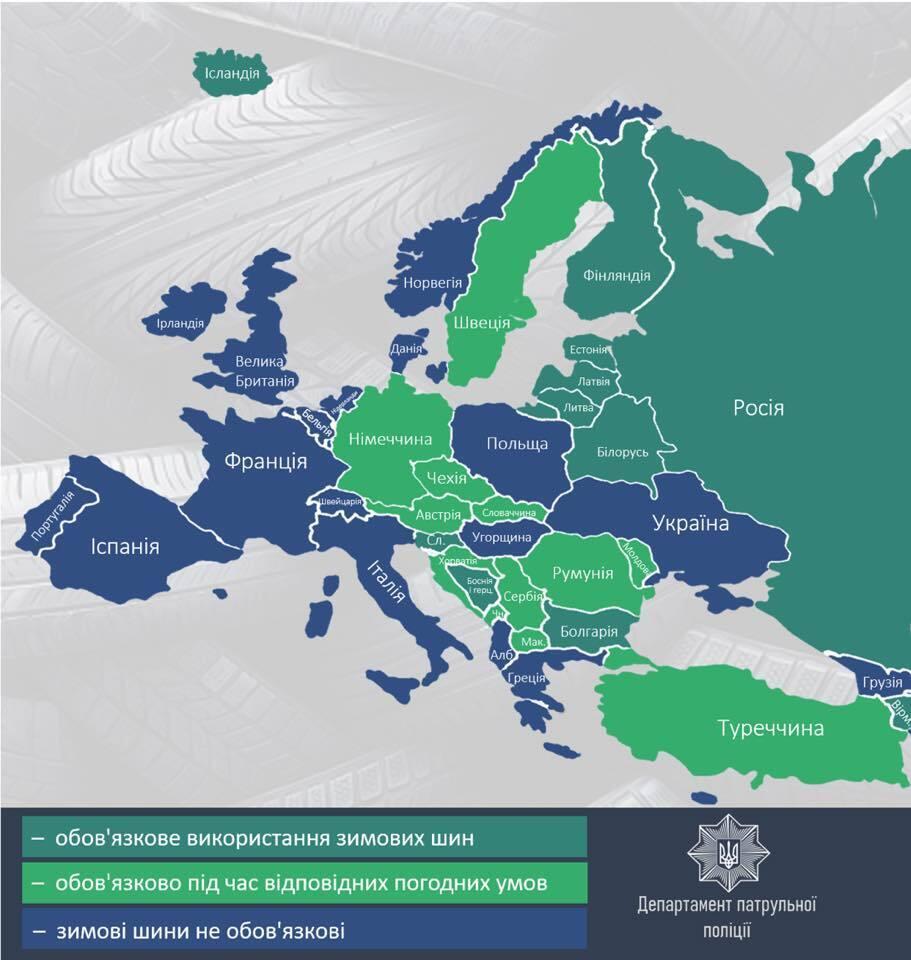 Карта правил використання зимової гуми в країнах Європи