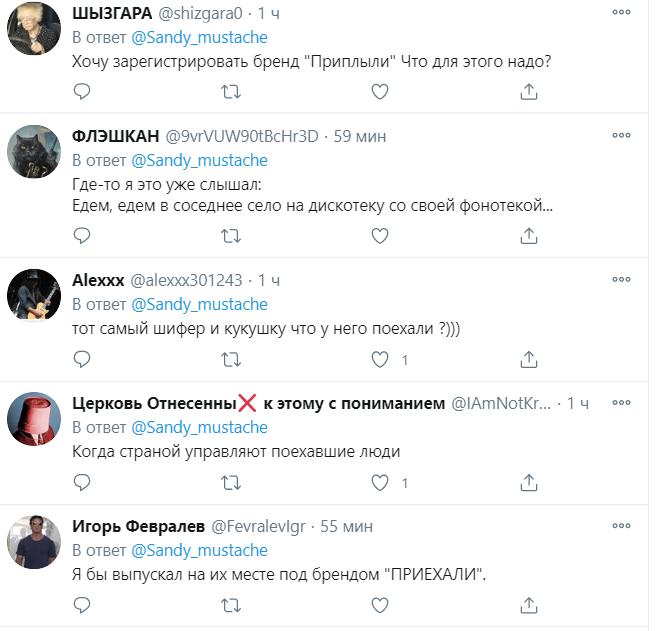 """Планы """"Роскосмоса"""" высмеяли пользователи сети"""