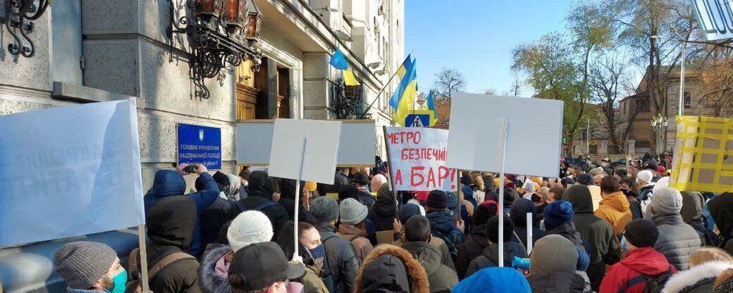 Підприємці протестували проти карантину вихідного дня