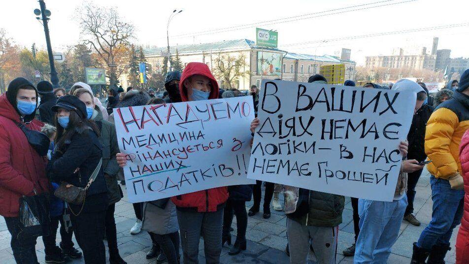 Протестували і проти введення касових апаратів