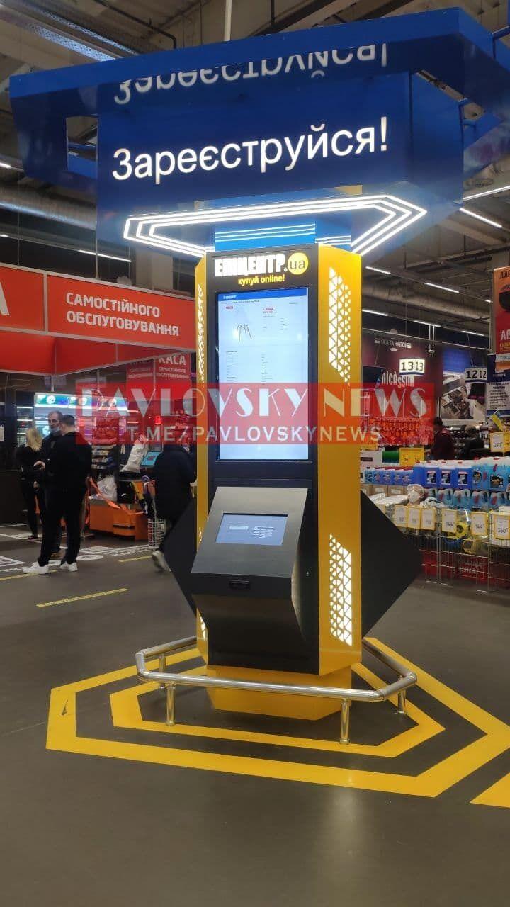 В ТЦ установили терминал для покупок онлайн.