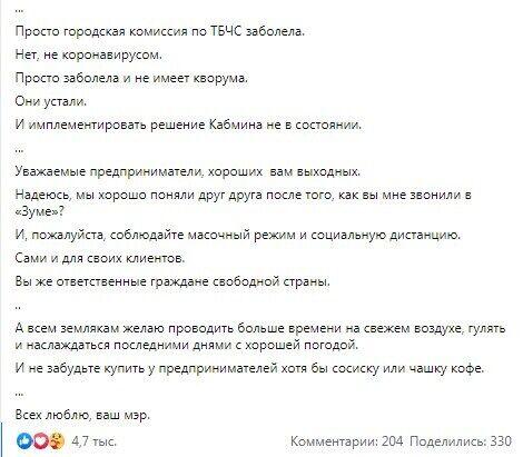 Facebook Бориса Филатова.