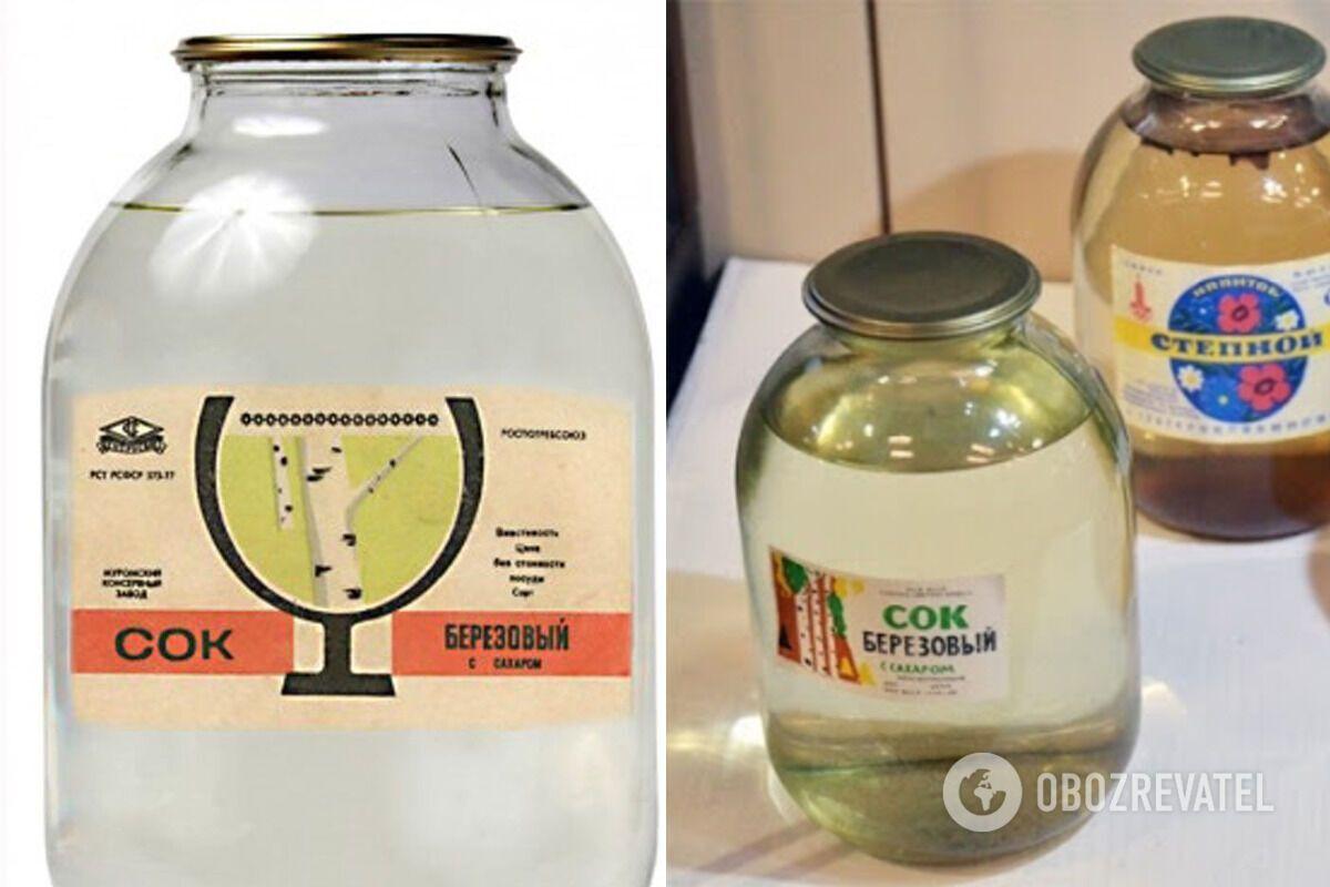 Березовый сок в СССР