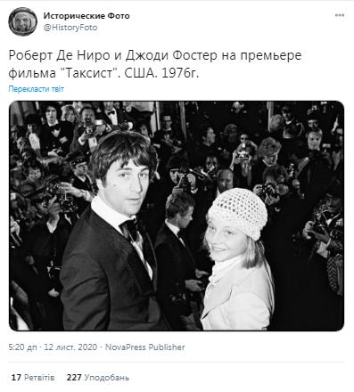 """В фильме """"Таксист"""" Роберт Де Ниро и Джоди Фостер сыграли главные роли"""