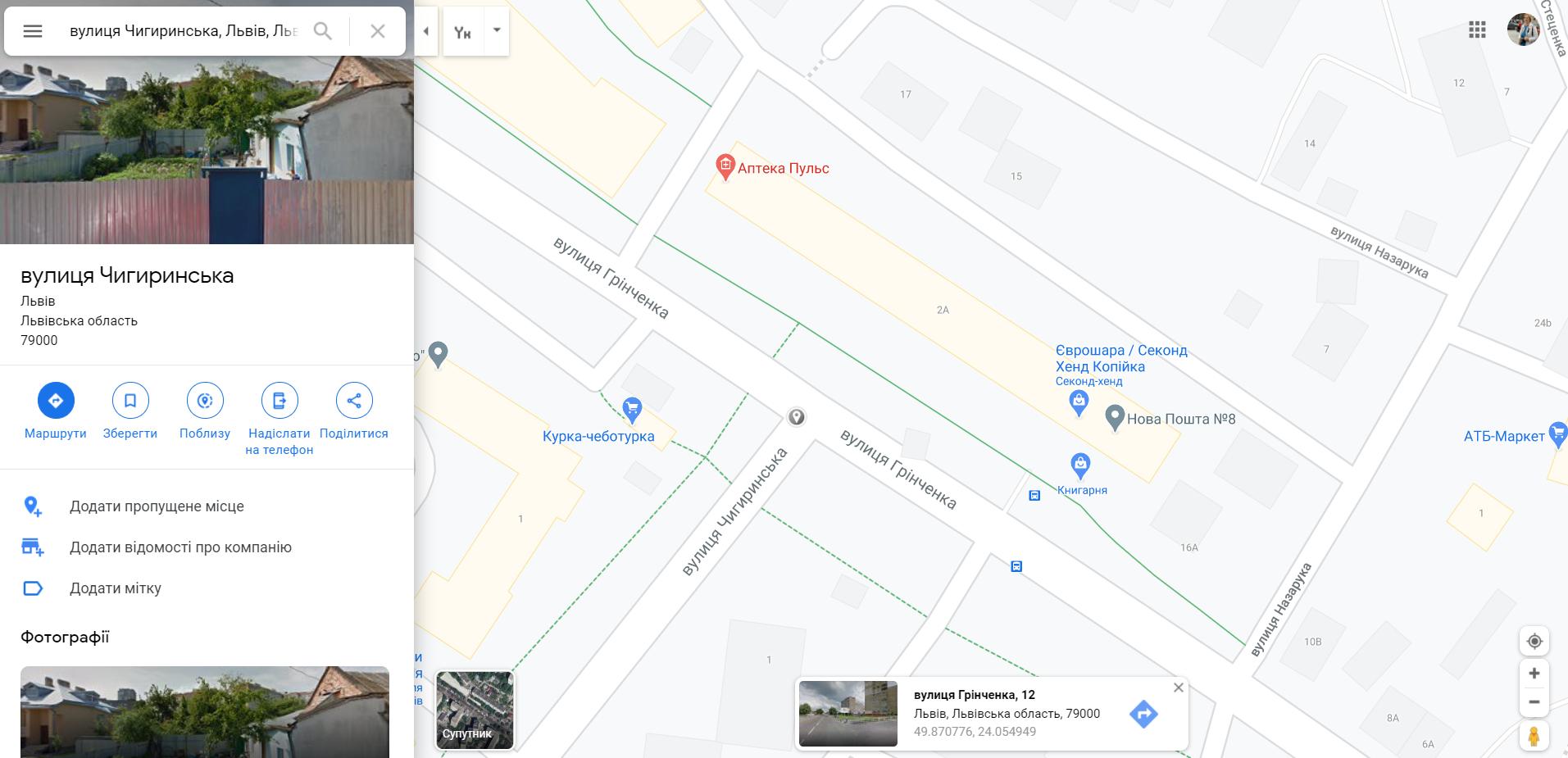 Трагедія сталася у Львові на перехресті вулиць Гринченка та Чигиринської