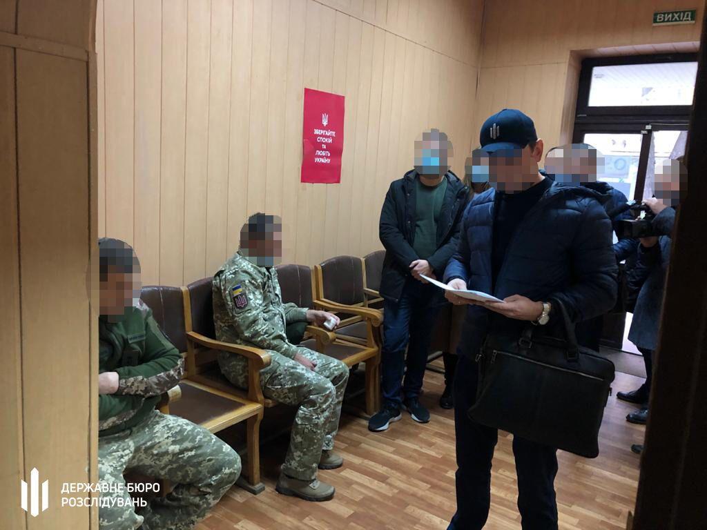 Кабінет військового