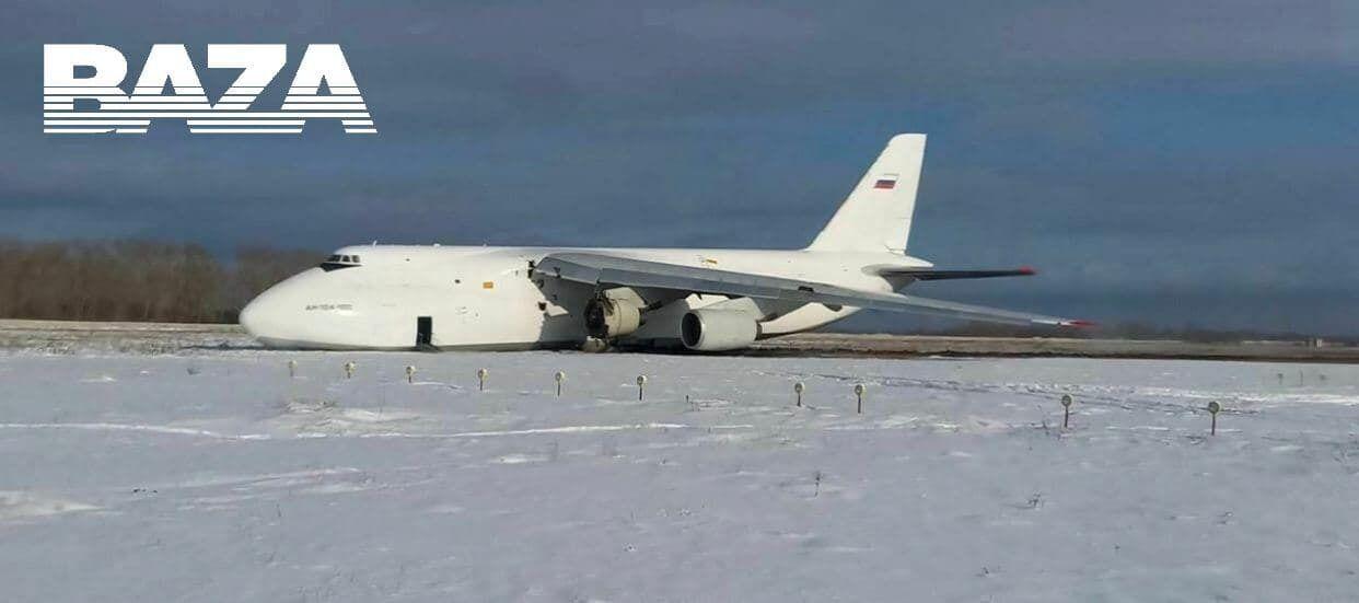 Фрагменты Ан-124 начали отделяться еще в полете