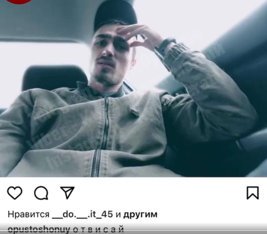 Скриншот з Instagram