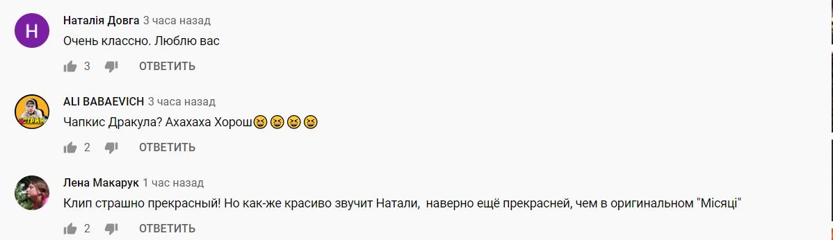 Могилевская и 90-летний Чапкис стали героями любовного треугольника в новом видео