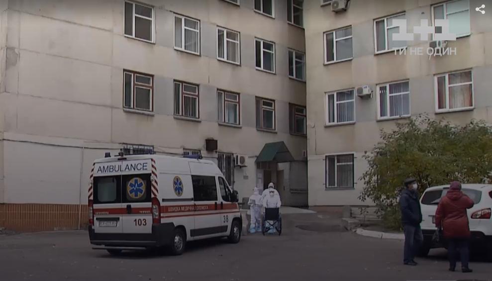 Під дверима цієї лікарні Євгенія народжувала доньку.