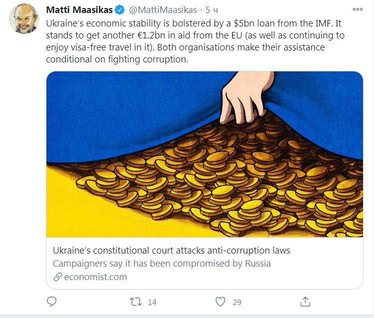 Транш МВФ залежить від боротьби з корупцією