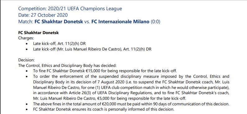 Документ УЄФА про дискваліфікацію