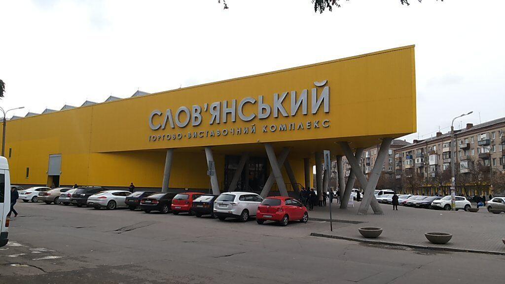 """""""Славянка"""" в Днепре работает."""