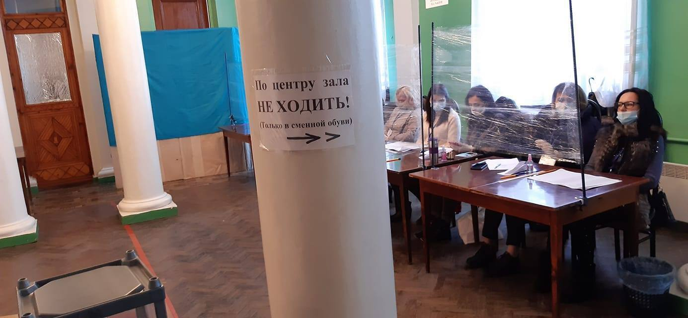 Facebook Комитета избирателей Украины