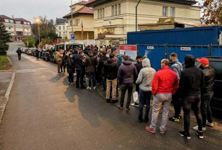 Участок в Праге вскоре после открытия