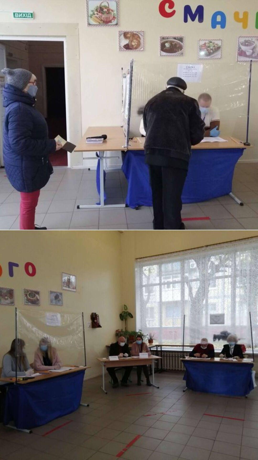 Вибори в Краматорську