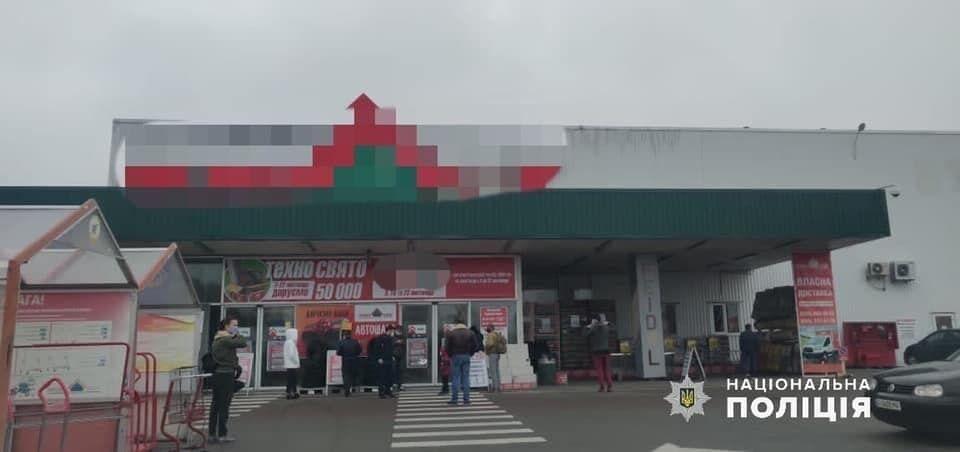 Также не закрылся строительно-хозяйственный гипермаркет