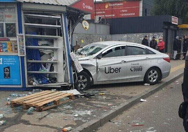 На місці аварії.
