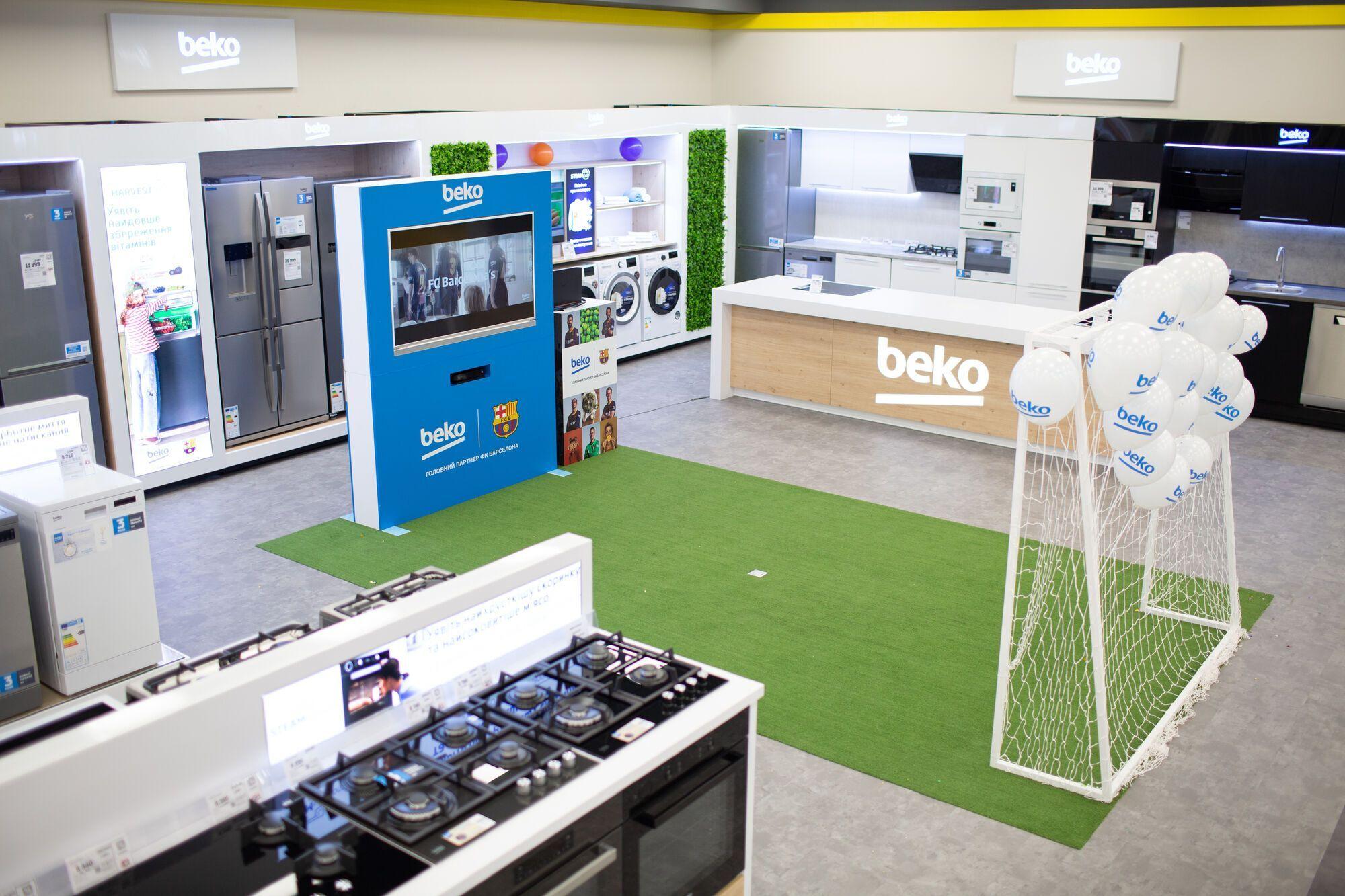 Beko также создала отдельно кулинарную зону