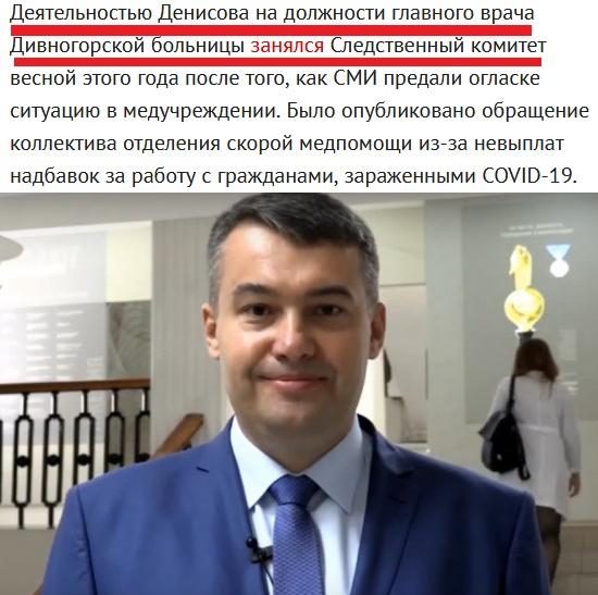 Новости Крымнаша. Россия обречена быть нищей