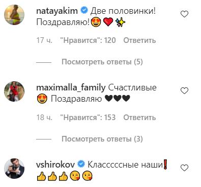 Максим Галкін зворушив мережу знімком з Аллою Пугачовою