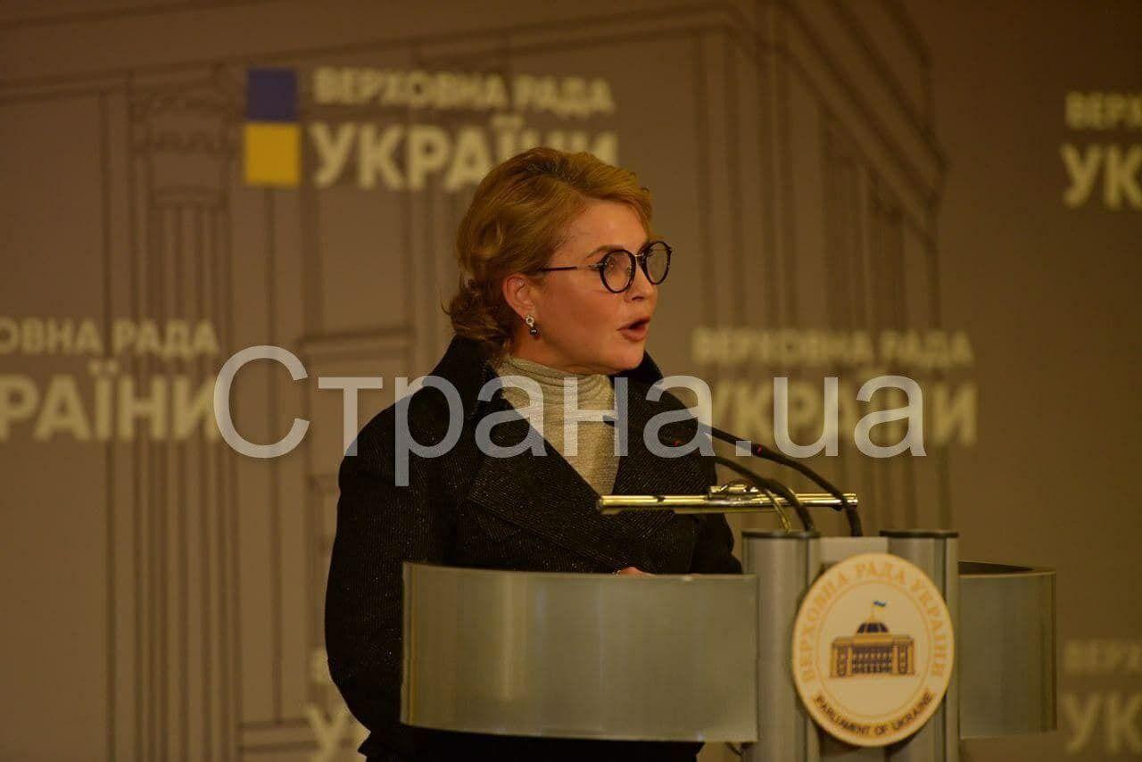 Юлія Тимошенко здивувала різкою зміною іміджу