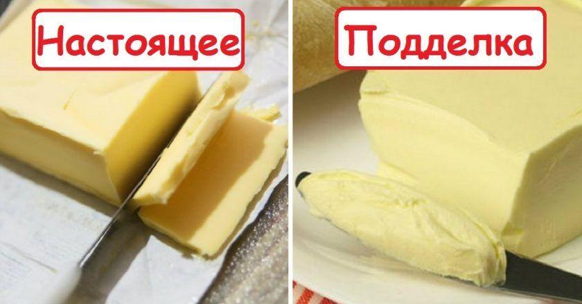 Масло должно быть твердым