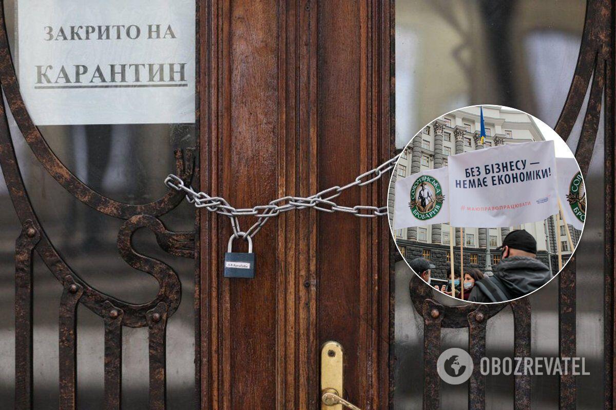 Долгосрочный локдаун нанесет удар по экономике Украины, – Шмыгаль