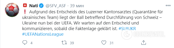 Заява Австрійського футбольного союзу про матч.