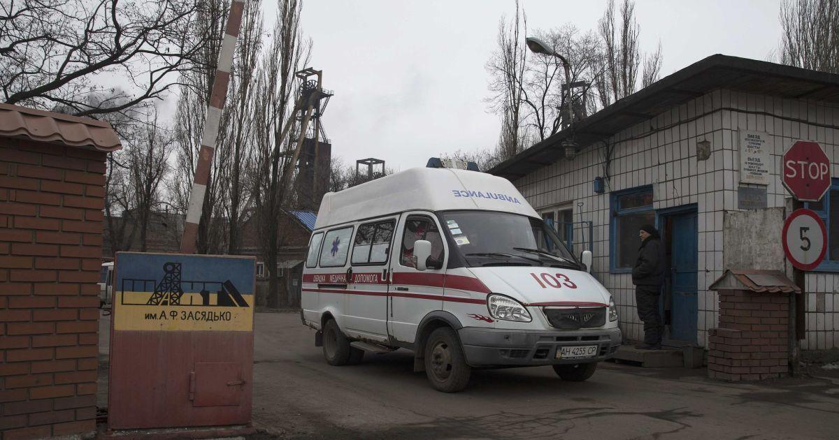 18 листопада 2007 року в Донецьку на шахті імені Засядька загинув 101 шахтар