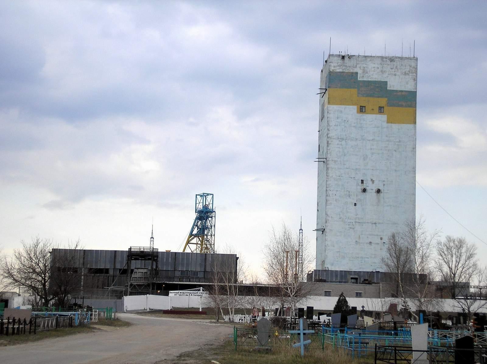 Зараз шахта Засядька перебуває під контролем окупантів Донецька