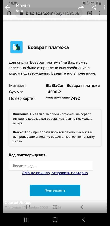 Facebook / Сергей Лойко