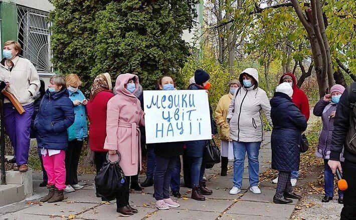 Лікарі пологового будинку вийшли на мітинг проти того, щоб у них лікували пацієнтів із ковід