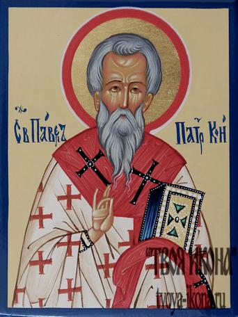Павел Исповедник архиепископ Константинопольский