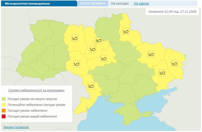 Ожеледь в Україні