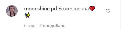 """Зірка """"Татусевих дочок"""" Карпович показала струнку фігуру у відвертому боді. Фото"""