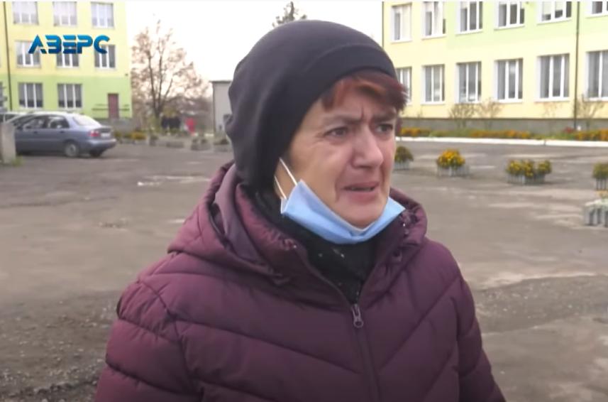 Жена умершего волынянина Леся Бондарь