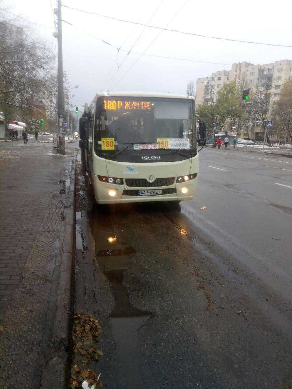 Маршуртка їхала з порушеннями правил дорожнього руху.