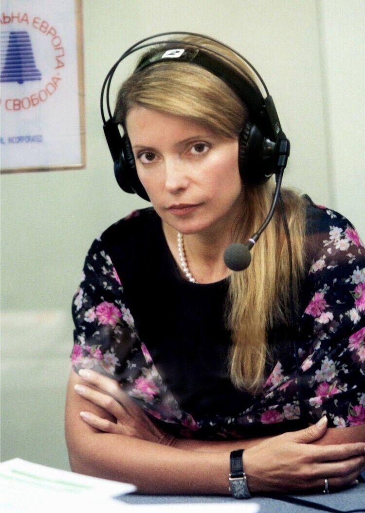 Інтерв'ю Юлії Тимошенко на радіо
