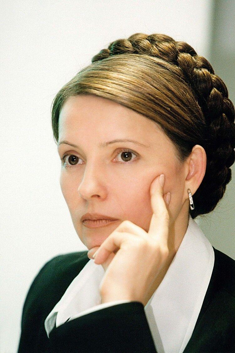 Юлія Тимошенко з косою