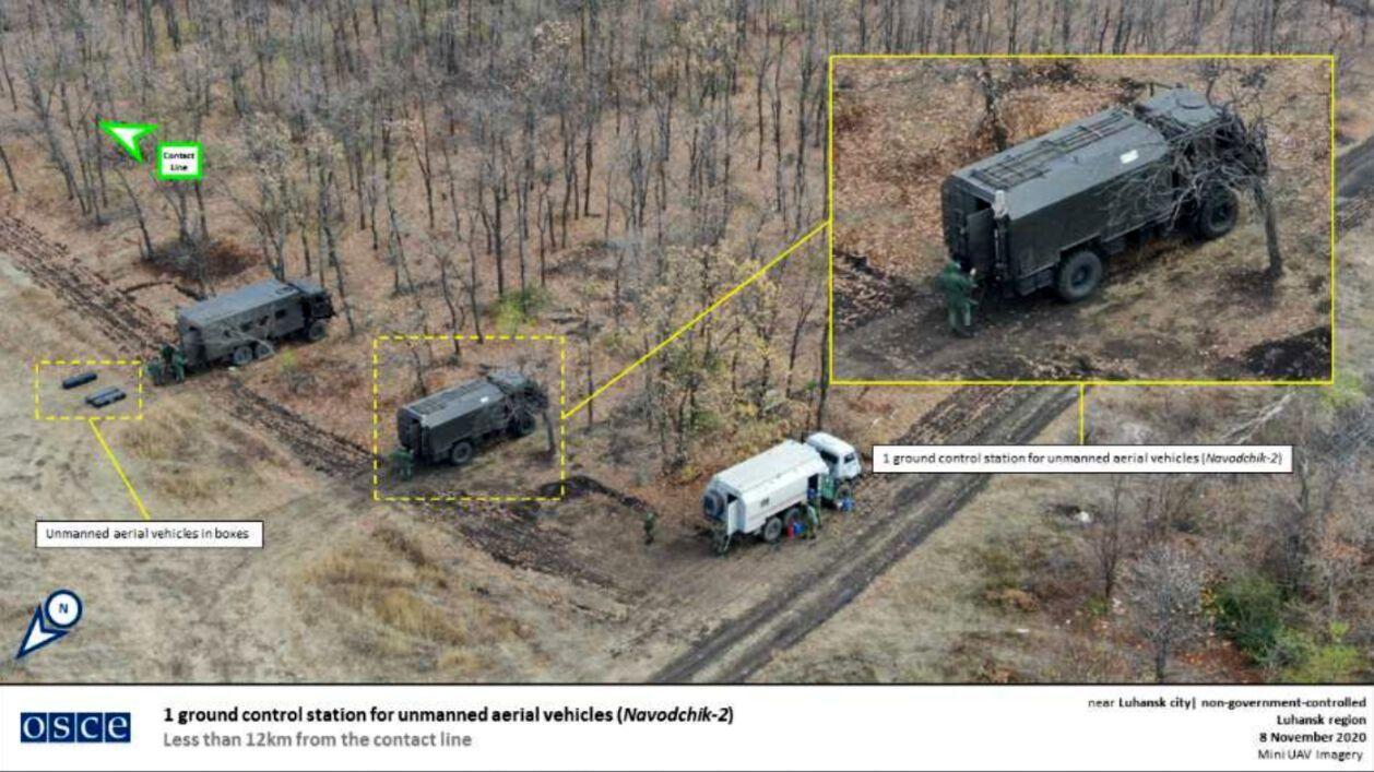 """ОБСЕ зафиксировала """"Наводчик-2""""."""