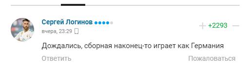 """""""Россия играет как Германия"""""""