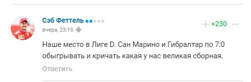 Россию сравнивают с Сан-Марино