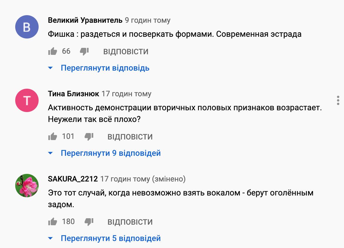 В сети раскритиковали Веру Брежневу за новый клип