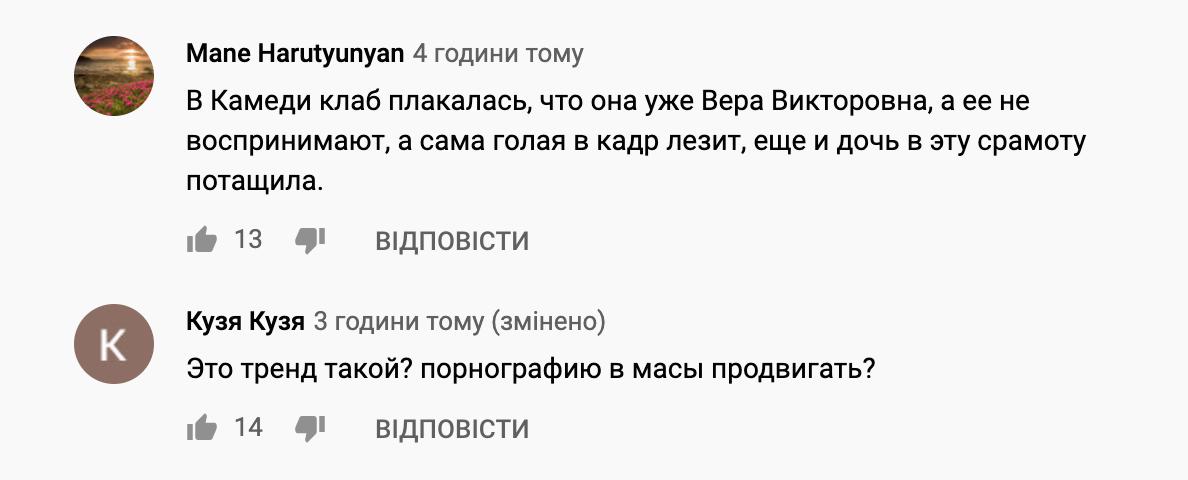Брежневу раскритиковали в сети