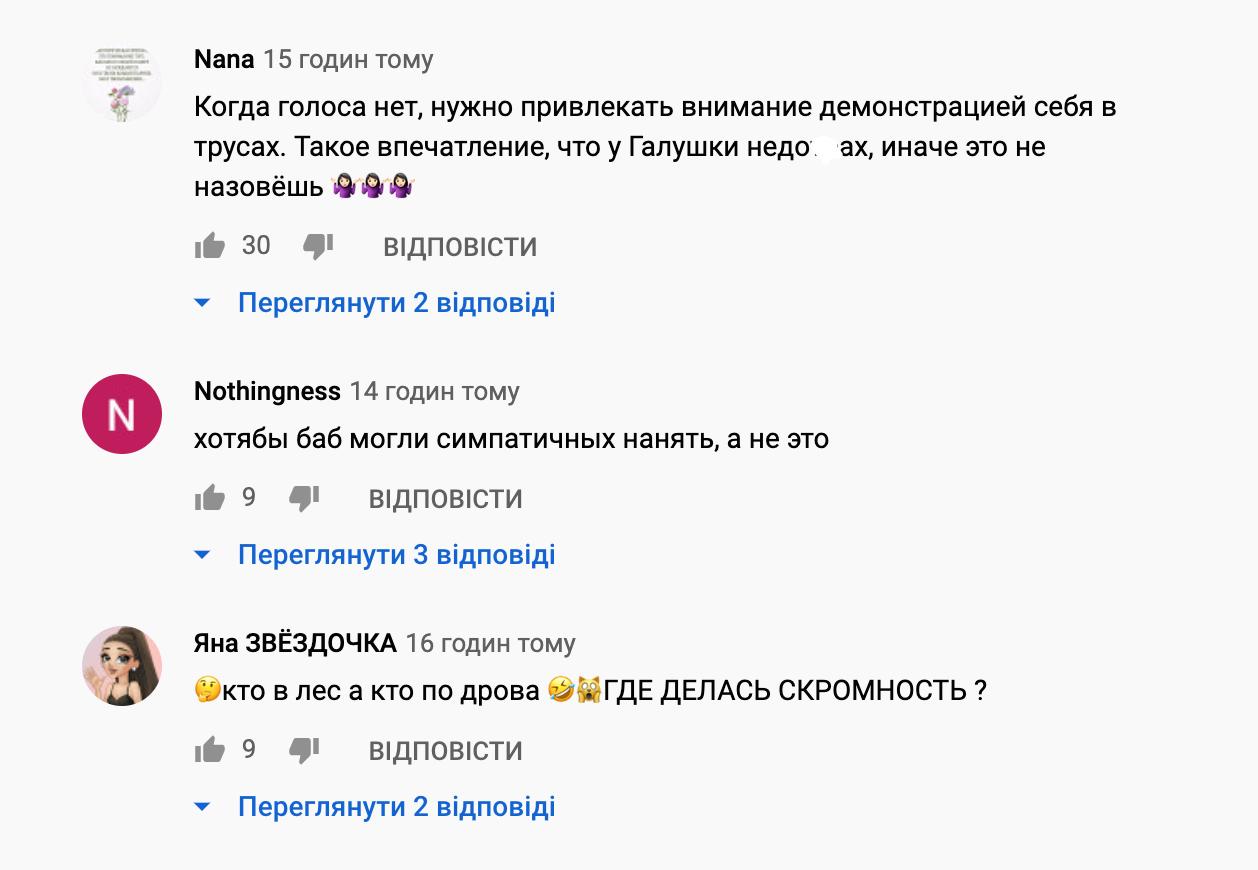 Вера Брежнева нарвалась на критику в сети