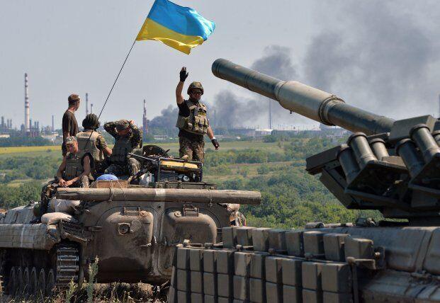 День ракетних військ і артилерії.