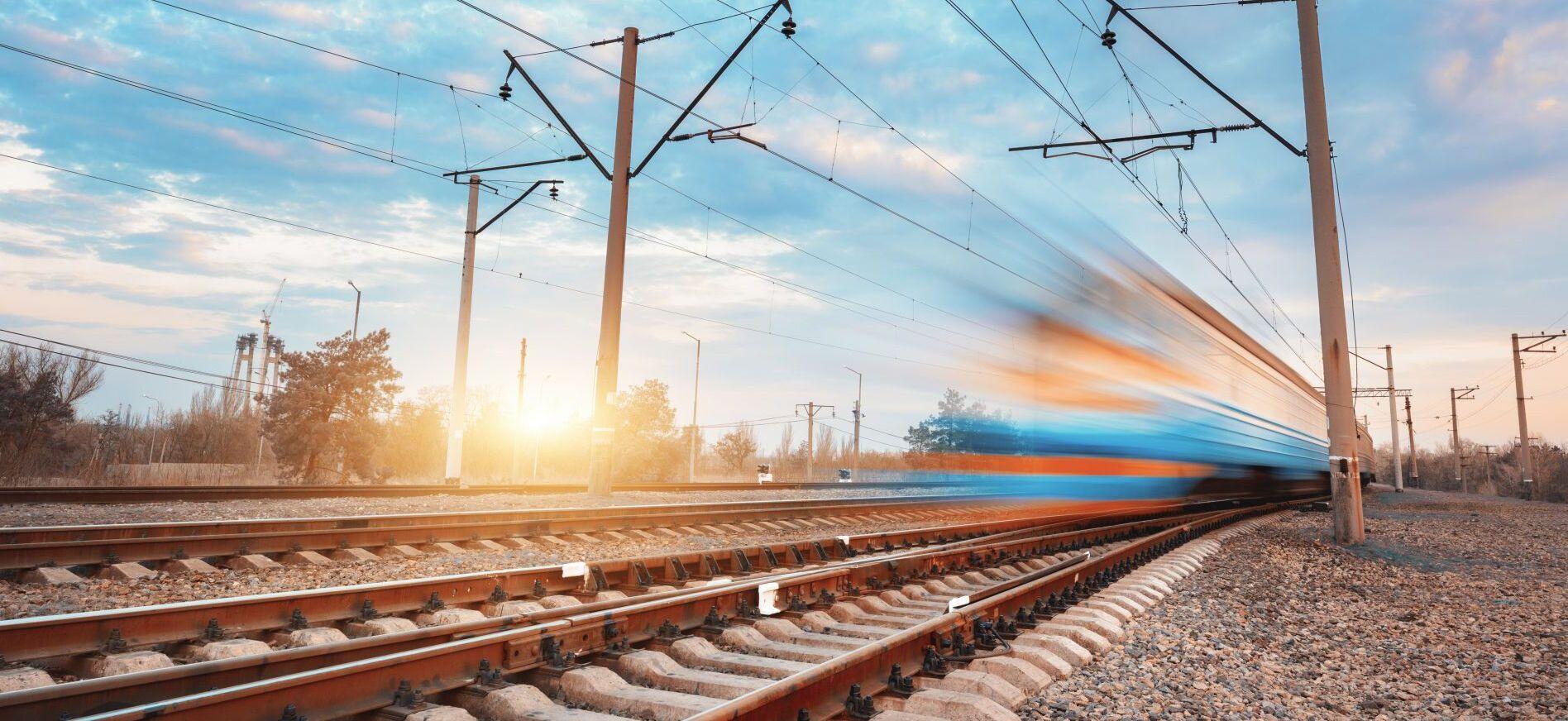 Железная дорога нуждается в модернизации