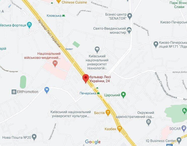 Інцидент трапився на бульварі Лесі Українки.